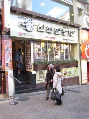 韓国料理研究家・ほんだともみのコリアンワールド-シンソンソルロンタン