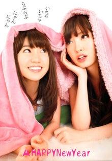 ハルKARAの量産型お尻AKBテポドン夢日記-大島優子小嶋陽菜にゃんにゃん画像
