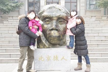 北京 な マイニチ