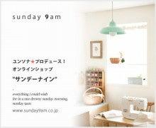 $ユンソナオフィシャルブログ「アニョハセヨ~ ユンソナです」powered by Ameba