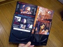 地獄のゾンビ劇場-04