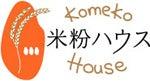 komekohouseのブログ