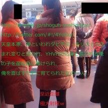 追記x4)高校生サッ…
