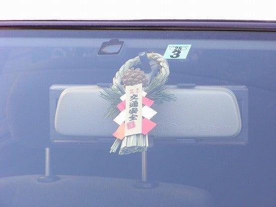 スーパーB級コレクション伝説-nenmatsu2