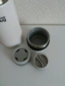 REAL-CLOTHES-thermo mug