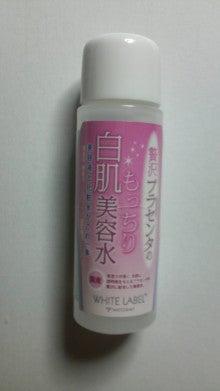 riricoの徒然日記-白肌美容水1
