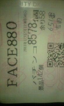 GOGO!百裂日記-111223_1940~0001.jpg