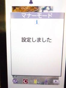 ジョニーラモーンJrのブログ