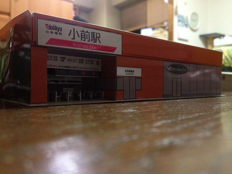 モデラー推理・SF作家米田淳一の公式サイト・なければ作ればいいじゃん年の瀬に北急電鉄(架鉄)、新駅舎供用開始。