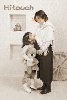 こはるのブログ-picture_ed.jpg