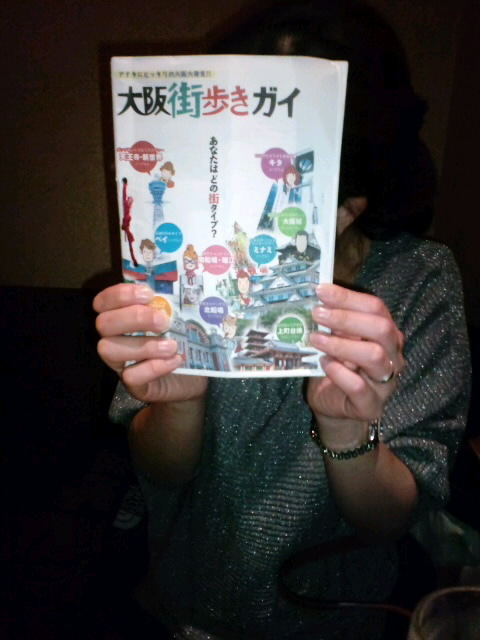 働くママの日記-CA3G008200020001.jpg