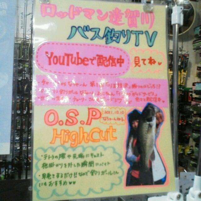 $kamkambiwakokoの風が吹いたらまた会いましょう-1325303279683.jpg