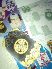 105円日記-印籠