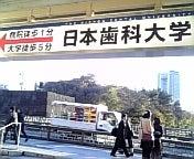 東京飯田橋うなぎ川勢 おかみ日記-DVC00186.jpg
