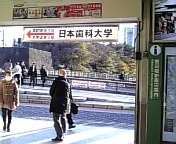 東京飯田橋うなぎ川勢 おかみ日記-DVC00184.jpg
