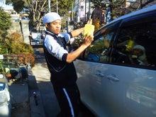 大引啓次オフィシャルブログ「一笑懸命」Powered by Ameba-NEC_0096.JPG