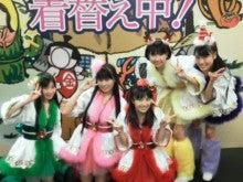 ももいろクローバーZ 百田夏菜子 オフィシャルブログ 「でこちゃん日記」 Powered by Ameba-NEC_2465-1.jpg