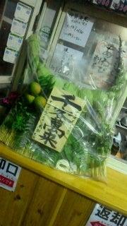 もっちゃんのブログ-2011123118580000.jpg