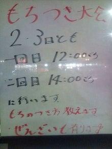 源ちゃんの直売所のブログ-F1000286.jpg