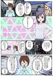 平作のブログ-1p