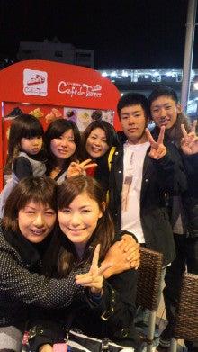 横峯さくらオフィシャルブログ『SAKURA BLOG』powered by アメブロ-2011123119320000.jpg