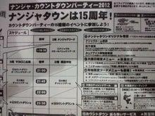いおりブログ-CA3F0436.jpg