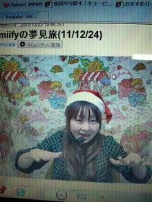 みっふぃ☆miifyの夢見旅-未設定