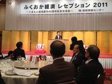 $岩本壮一郎の「鳴かぬなら鳴かせてみせようホトトギス」-福岡経済