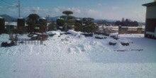 上村洋行オフィシャルブログ「うえちんのひとりごと」Powered by Ameba-雪