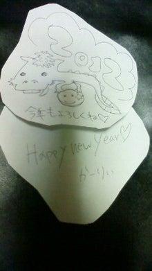 I'M HIGH 10-SION GIRL☆-201201010109000.jpg