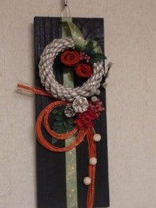 sachi1217-1217さんのブログ