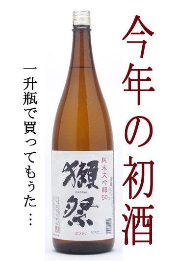 酒々之小路-2012酒