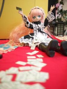 $黒野天司の日々ガス欠-新春02