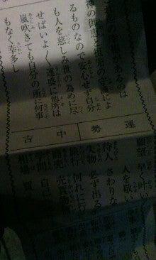 All-Osaka-TS3W03340001.jpg