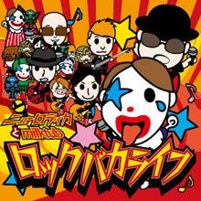 Funker`s Bass mania+β