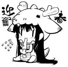 瀬之本久史 『みりおんばんく社員寮』-2012お年賀