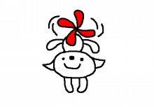 岡山市南区犬猫美容室propeller