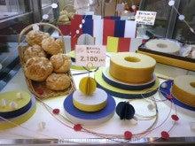 できたてロールケーキのお店 Lump(ルンプ)のブログ-2012年お正月