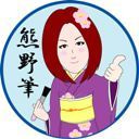 メイクブラシ・洗顔ブラシ専門店の筆家かまくら-yamamoto