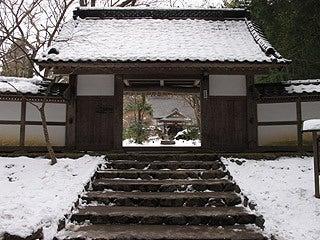 晴れのち曇り時々Ameブロ-中尊寺大長寿院