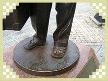 毎日はっぴぃ気分☆-寅さんの左足