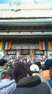 2代目社長の奮闘日記-201201021312000.jpg