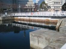 建設業ISOお助けブログ-横浜ドック1
