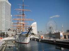 建設業ISOお助けブログ-横浜ドック2