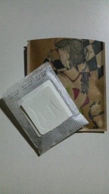 riricoの徒然日記-ビジン珈琲2