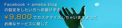 大阪のWEBデザイナーRYO★りょうのWEBデザイン放浪日記-facebook