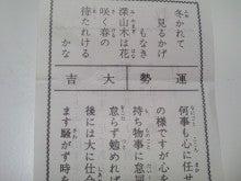 ☆Happy Angel☆-2012010223100000.jpg