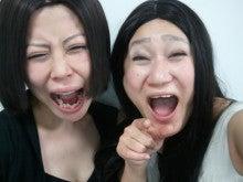 イー☆ちゃん(マリア)オフィシャルブログ 「大好き日本」 Powered by Ameba-2011-12-24 13.42.14.jpg2011-12-24 13.42.14.jpg
