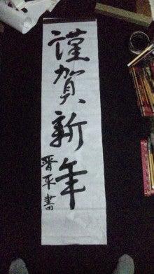 "MAGENTAオフィシャルブログ ""ALL NIGHT スッポンポン!!""-DVC00268.jpg"
