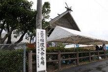 snp photo studio-立神相撲